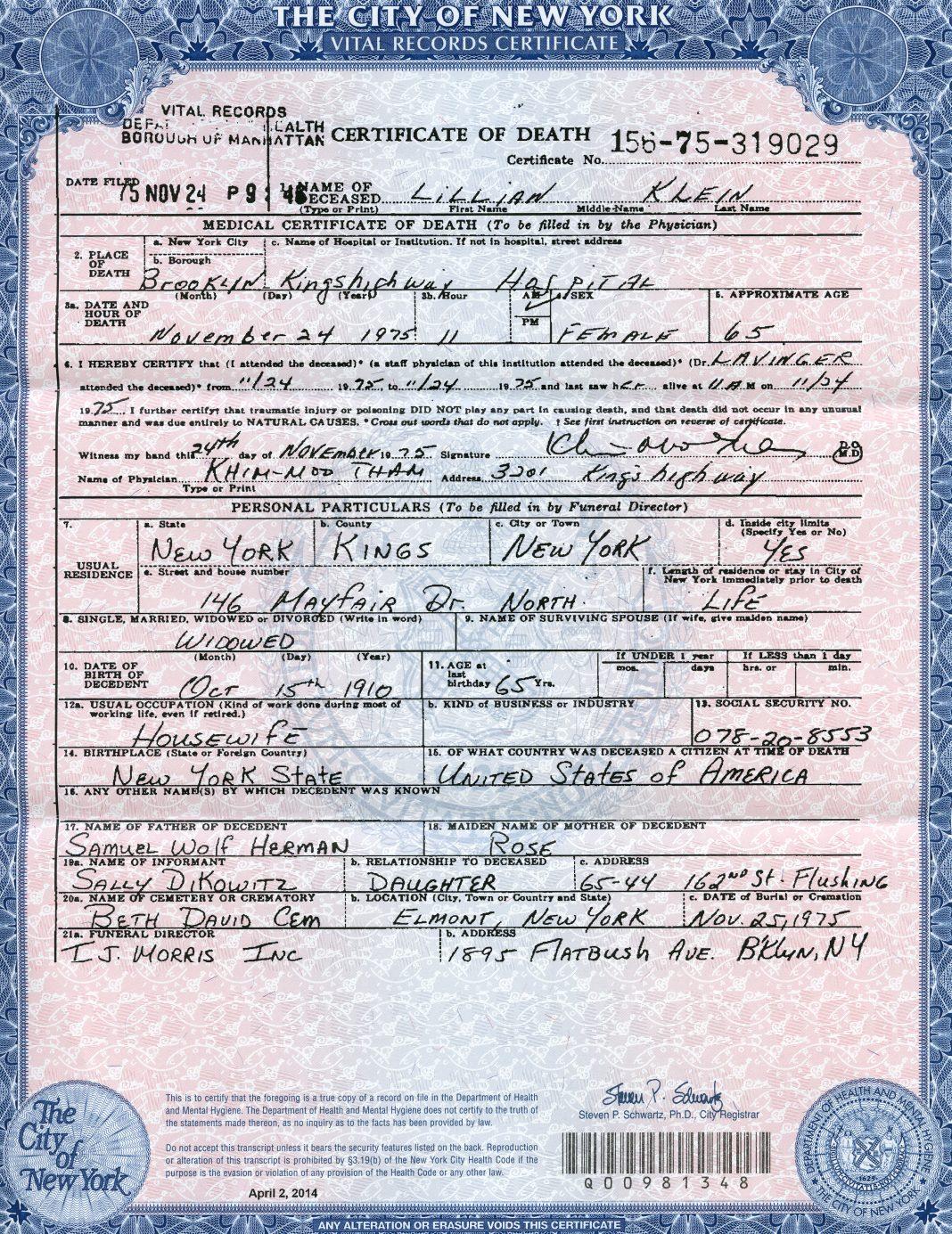 vitalchek orders new york city birth marriage death